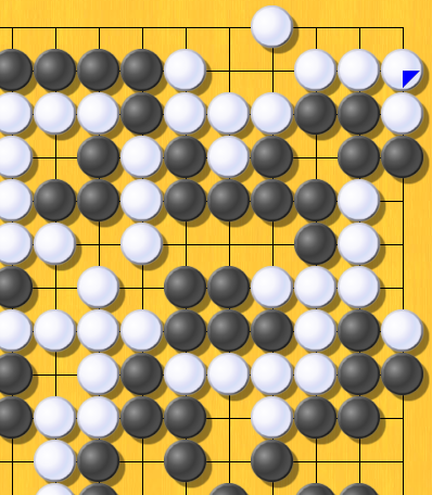 What is the status of the white group? (it's Blacks turn)